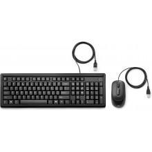 HP Wired Keyboard and Mouse 160 Combo Set