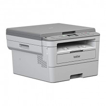 Brother DCP-B7500D Multi-Function Monochrome Laser Printer with Auto Duplex Printing (Grey)