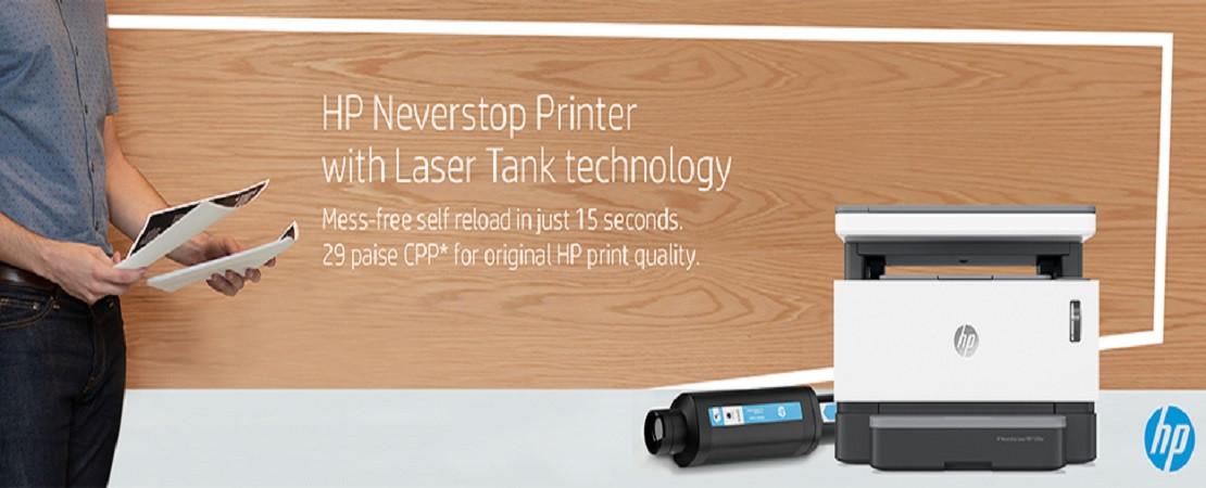 HP Never Stop Printers